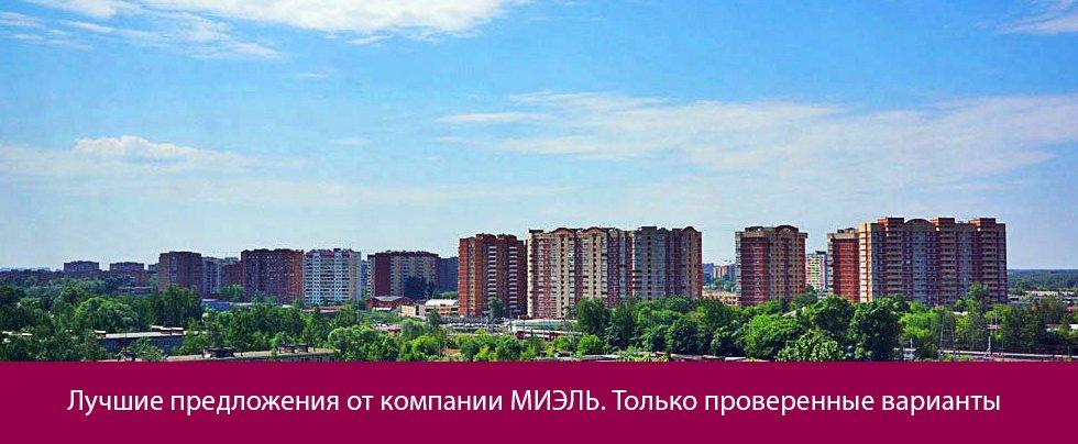 разместить бксплатно объявление о сдаче квартиры в крыму